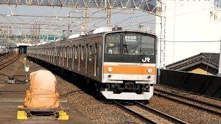 2018/02/19 武蔵野線 205系 M21編成 西浦和駅 thumbnail