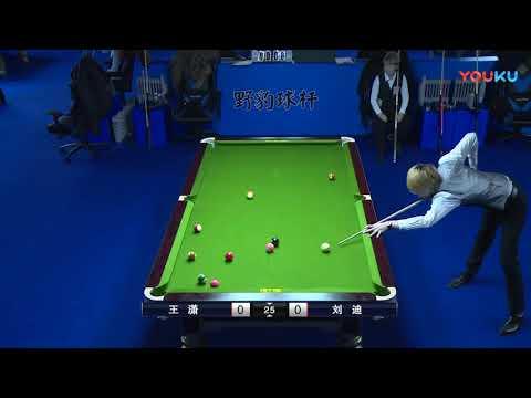 Wang Xiao VS Liu Di - China Qualifiers - 2018 World Chinese 8 Ball Masters Grand Final