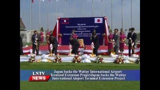 Lao NEWS on LNTV: Japan backs the Wattay International Airport Terminal Extension Project.29/12/2015