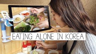 🥓🍲 HONBAP Restaurants - Eating Alone in Korea (자막)혼밥식당 & 한국의 혼자 문화
