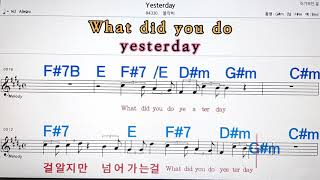Yesterday/블락비,노래방,가라오케 ,악보,코드,가사Karaoke,MR, Sheet Music, Cod…