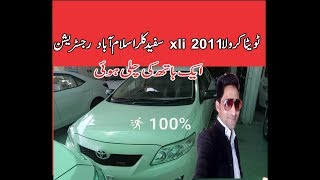 Toyota Corolla In Pakistan Xli 2011  Full Review