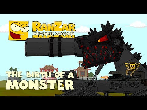 Tanktoon: The Birth of a Monster. RanZar