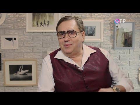 Культурный обмен с Сергеем Николаевичем. Станислав Садальский
