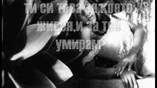 Rihanna - Final Goodbye (BG prevod)