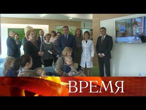 Как реализуется проект «Бережливая поликлиника» в Тульской области, на месте проверила В.Скворцова.