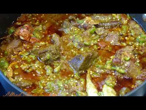 how to make okro stew