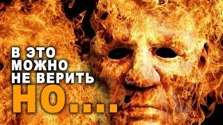 БАННАЯ НЕЧИСТЬ - Мистическая история