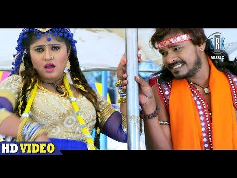Chana Jor Garam | Pramod Premi, Neha Shree | Bhojpuri Movie Song