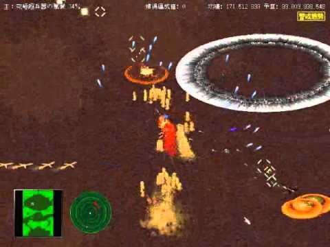 鋼鉄の咆哮2エクストラキット ε-10「新たなる最後の挑戦状」