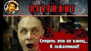 Хорошее кино - Мертвеход - противопоказано к просмотру верующим! Часть 1
