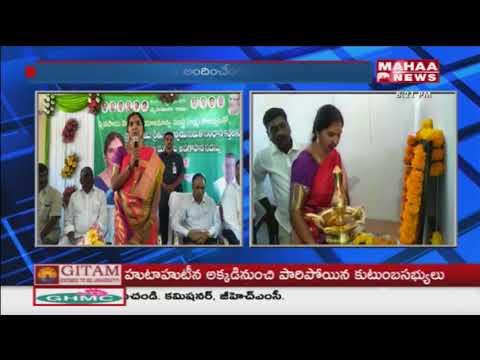 Speaker Padma Devender Reddy Inaugurates Welfare Programmes In Medak | Mahaa News