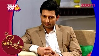 Download Video Sid & Neil Come Together In 'Jamai Raja' | #TellyTopUp MP3 3GP MP4
