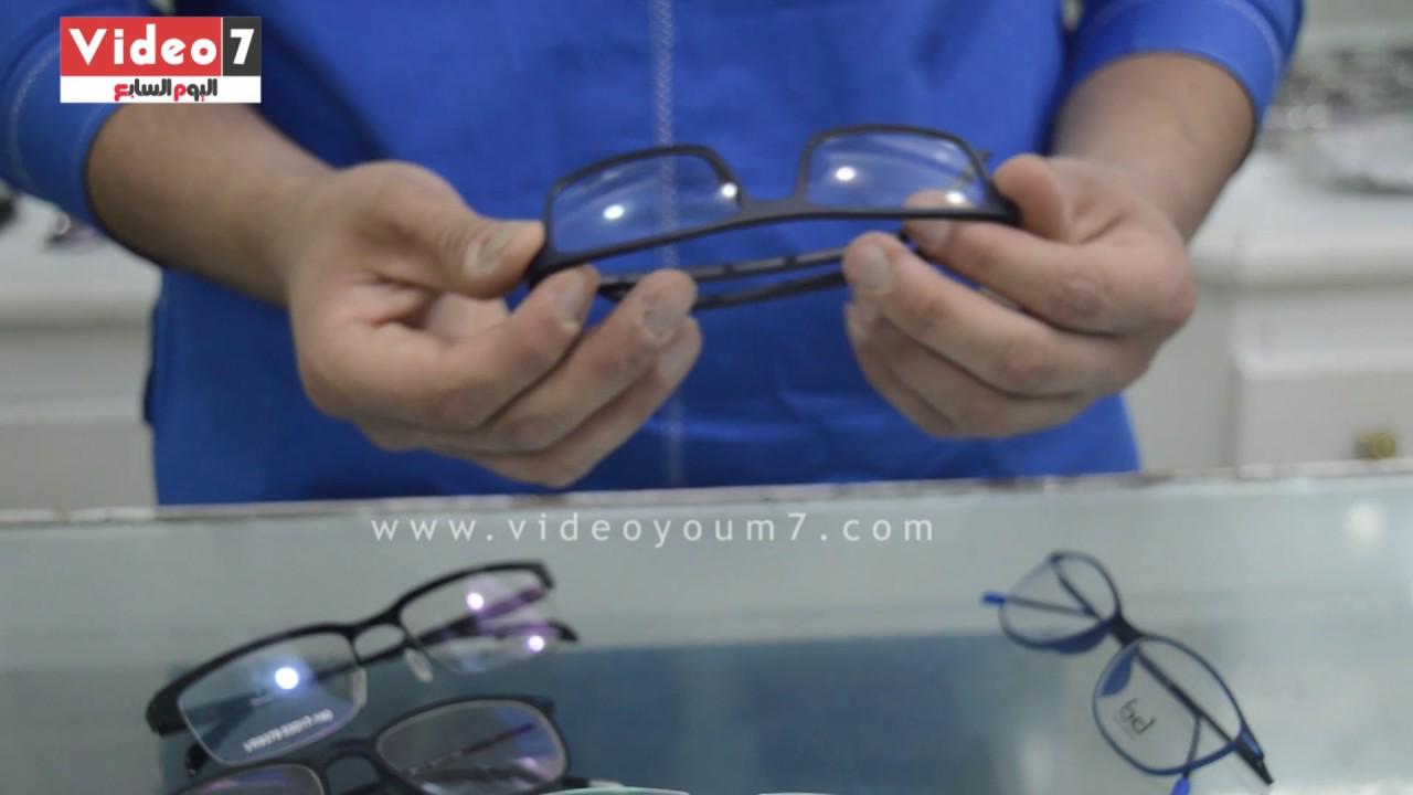 8a068bc31 النظارات الطبية فى 2017