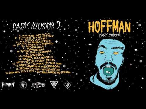 10. Hoffman - DARK ILLUSION 2 (Prod. Dj Omonoia)
