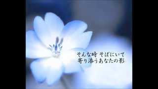 女優であり、双子デュオでもある茉奈佳奈さんの 【 いのちの歌 】は、私...