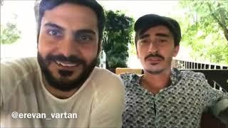 Каха и Серго Ереван подборка смешных вайнов