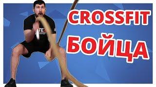 6 ЛУЧШИХ Упражнений с Канатами для БОЙЦА!!! Работаем на Выносливость