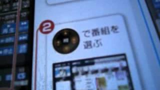 ブルーレイレコーダーを開封! ブルーレイレコーダー 検索動画 30