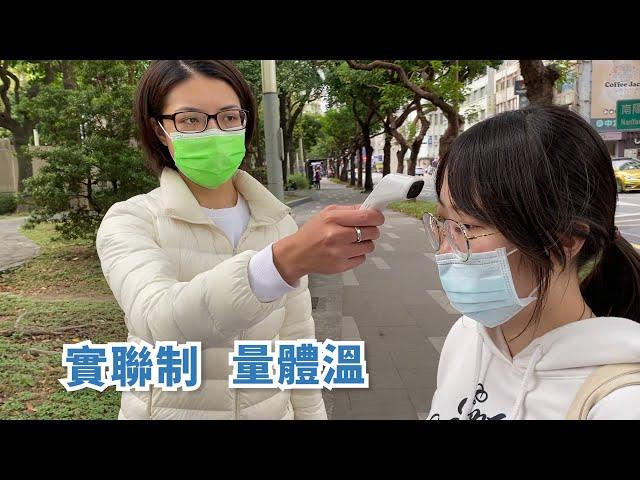 秋冬防疫專案 社區防疫篇 國語【行政院防疫宣導影片】