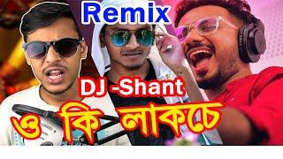 Oh Ki Lagche - Dj Remix - Dj Shant - 2019 -Dugra Puja Special Song