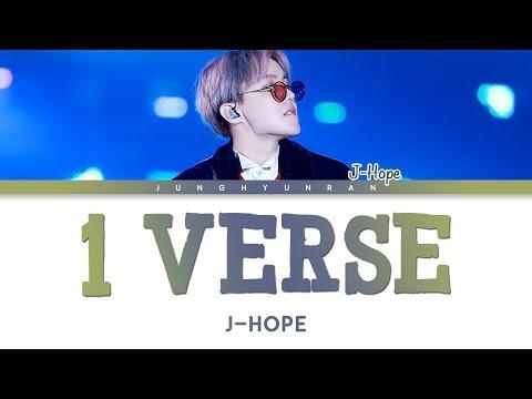 BTS J-Hope - 1 VERSE 「Han/Rom/Eng Lyrics」