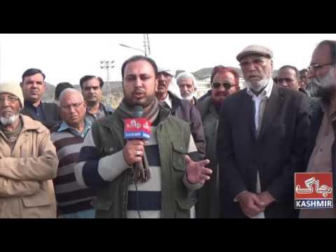 aaj jaag kashmir ky sath survey new town dadyal news mirpur news azadkashmir news jk news