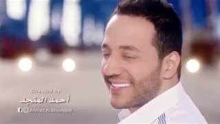 حسين الديك - معك عالموت 2018 | Hussein El Deek - Maak Aala Almot
