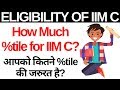 IIM Calcutta - Selection & Eligibility Criteria | Is your profile worth going IIM C