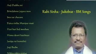Rabi Sinha  Jukebox  Bishnupriya Manipuri Songs  AmarEla