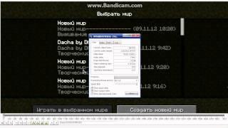 как сжимать видео с помощью Virtual Dub(, 2012-11-30T07:32:42.000Z)