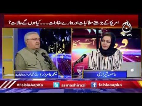 Afghan Taliban Par Pakistan Ka Asar-O-Rusookh Kitna?| Faisla Aap Ka With Asma Shirazi | Aaj News