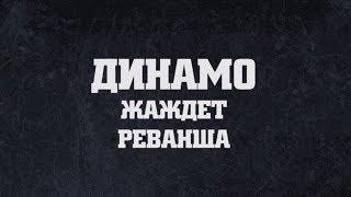 CSKA Moscow - Dynamo Moscow, Friday 8th September, 2017
