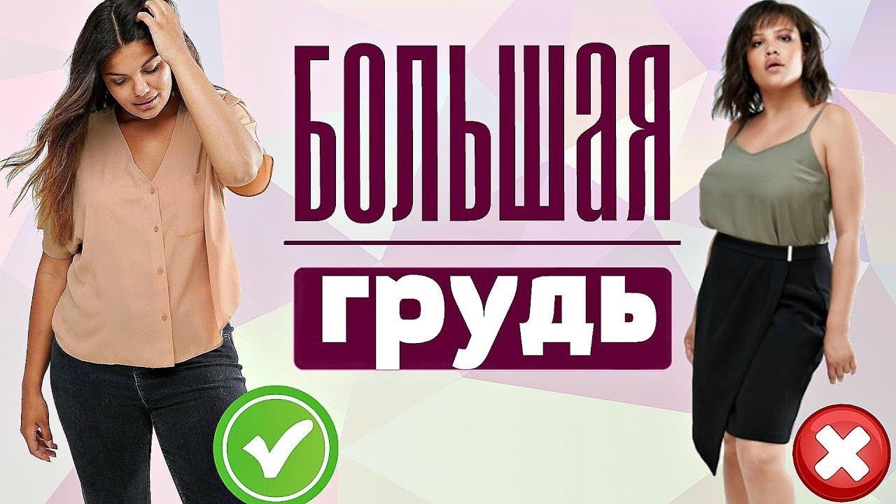visokaya-s-ogromnoy-grudyu-smotret-porno-onlayn-v-klube-minet-striptizeru