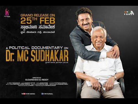 A Political Documentary on Dr MC Sudhakar 2018 || Directed by Sudarshan kc Reddy