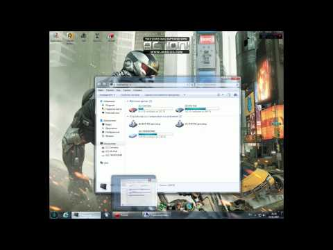 Решение!!! Windows 7 не видит жесткий диск