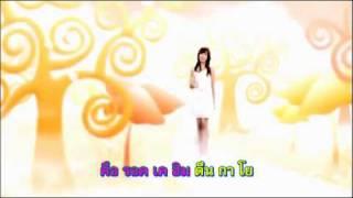 SNSD - Oppa Nappa - Instrumental - Karaoke
