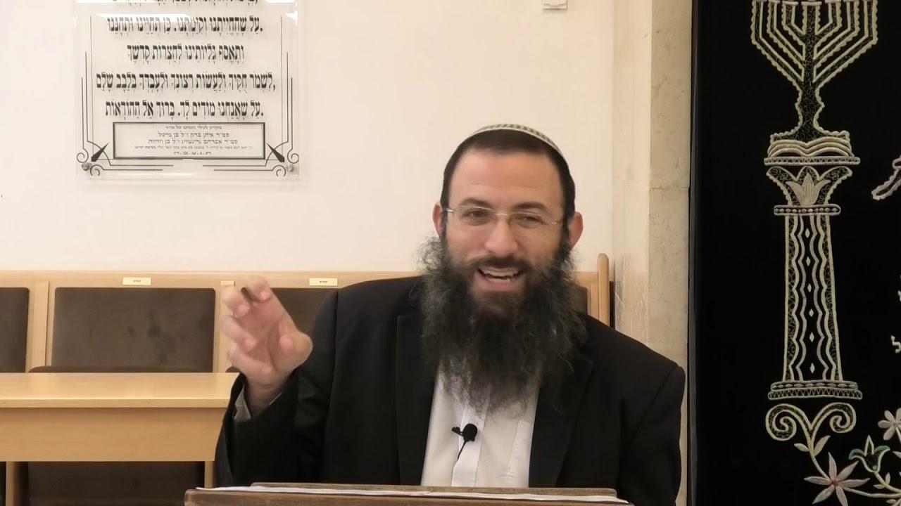 """הקדמות להלכות שבת 10-דין החשמל בשבת וביו""""ט חלק ב. הרב אריאל אלקובי שליט''א"""