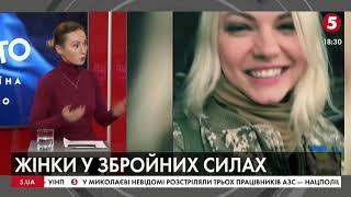 Гендерна політика у секторі безпеки; жінки у ЗСУ | Ірина Суслова