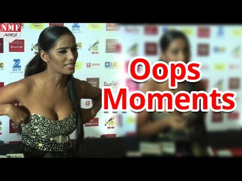 Hot Poonam Pandey नहीं संभाल पाई Dress,सबके सामने होना पड़ा शर्मिदा