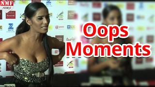 Hot Poonam Pandey नहीं संभाल पाई Dress,सबके सामने होने पड़ा शर्मिदा