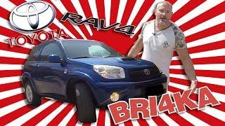 Bri4ka.com: Toyota Rav4 - Сладка , проходима и удобна