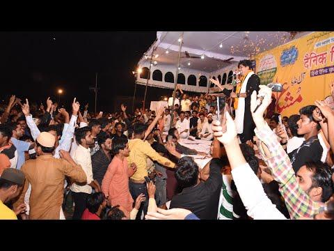 Imran Pratapgarhi Bijnor Mushayra || 11 May 2018 || HD