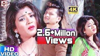 HD Video आईल बार बारात में हो !!  E Kaesan Mulakat Ba !! Aditya Raj !! Bhojpuri Video 2018