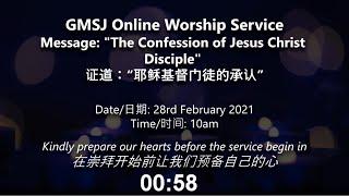 GMSJ Sunday Service 28022021