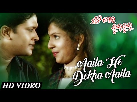 AAILA HE DEKHA AAILA | Masti Song | Md. Ajiz | SARTHAK MUSIC | Sidharth TV