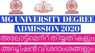 MG University Degree Admission 2020 | MG Degree Allotment Date 2020 | MG Degree admission Procedure