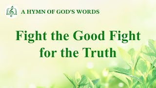 "2020 Christian Song | ""Fight the Good Fight for the Truth"""