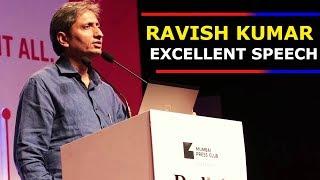 Ravish Kumar Excellent Speech On Murder Of Journalist   NDTV   2017 Video