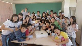 写真と言葉で「想い」を届けよう!全国の小学校へPIXUSと一緒に出張授業...